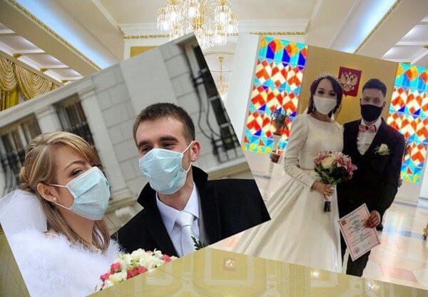 коронавирус свадьба