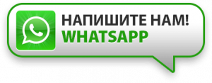 whatsapp Калашник Виталий