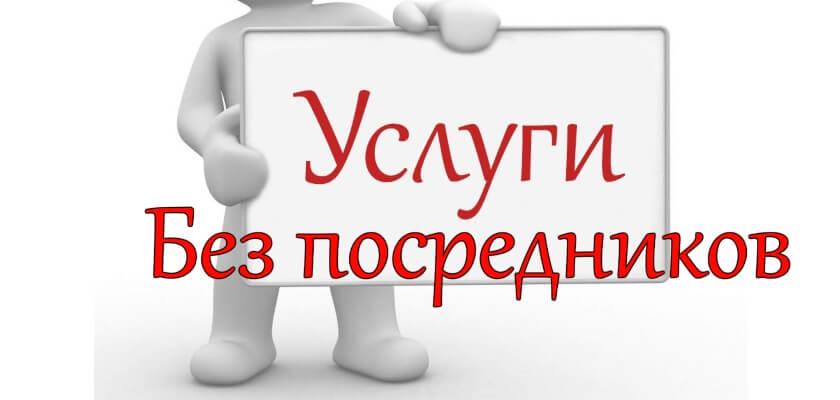 Ведущие в Москве, прямые контакты, цены, тамада, артисты без посредников, 2000 рублей