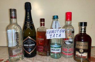 Продажа алкоголя запрещена