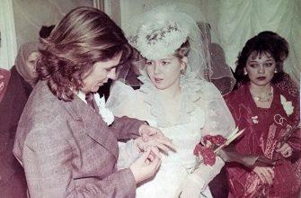 Свадьба СССР перестройка