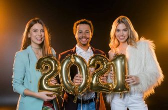 Как удачно встретить Новый 2021 год