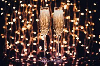 Отмечают ли Старый Новый год