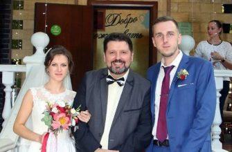 Свадебный ведущий Москва