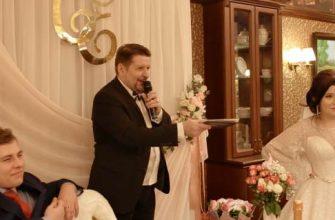 Роль ведущего на свадьбе