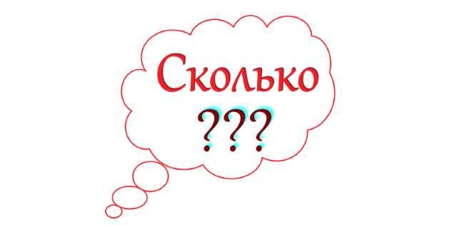 Тамада Москва цены